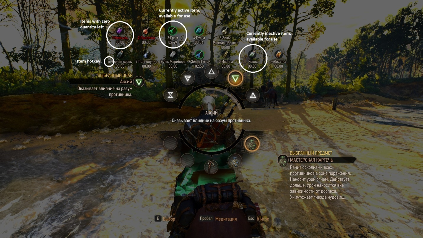 Page 4 of 14 for 15 Best Witcher 3 Mods and Why You Need Them