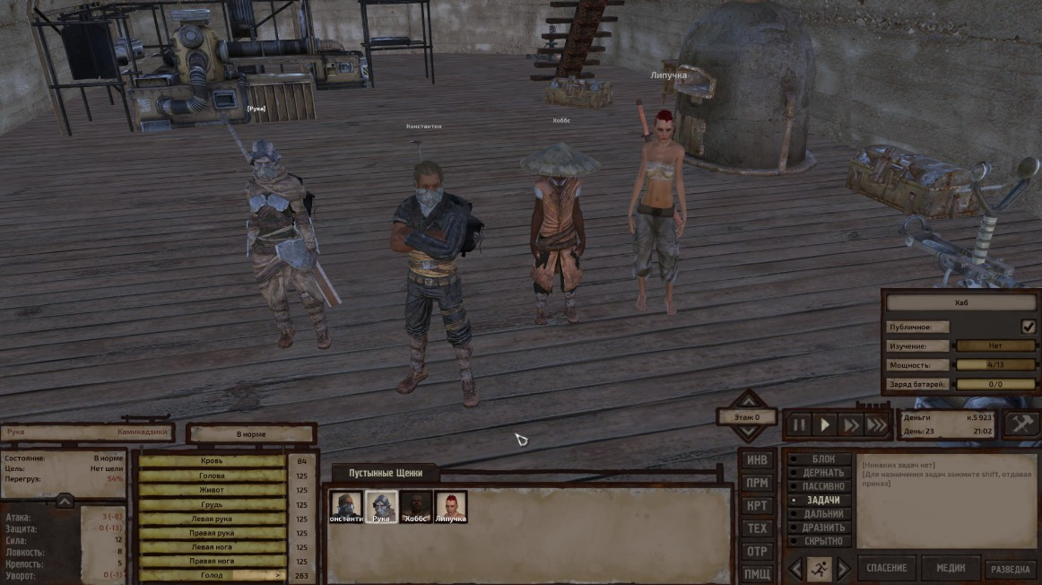 Top 10 Games Like Banished (Games Better Than Banish in