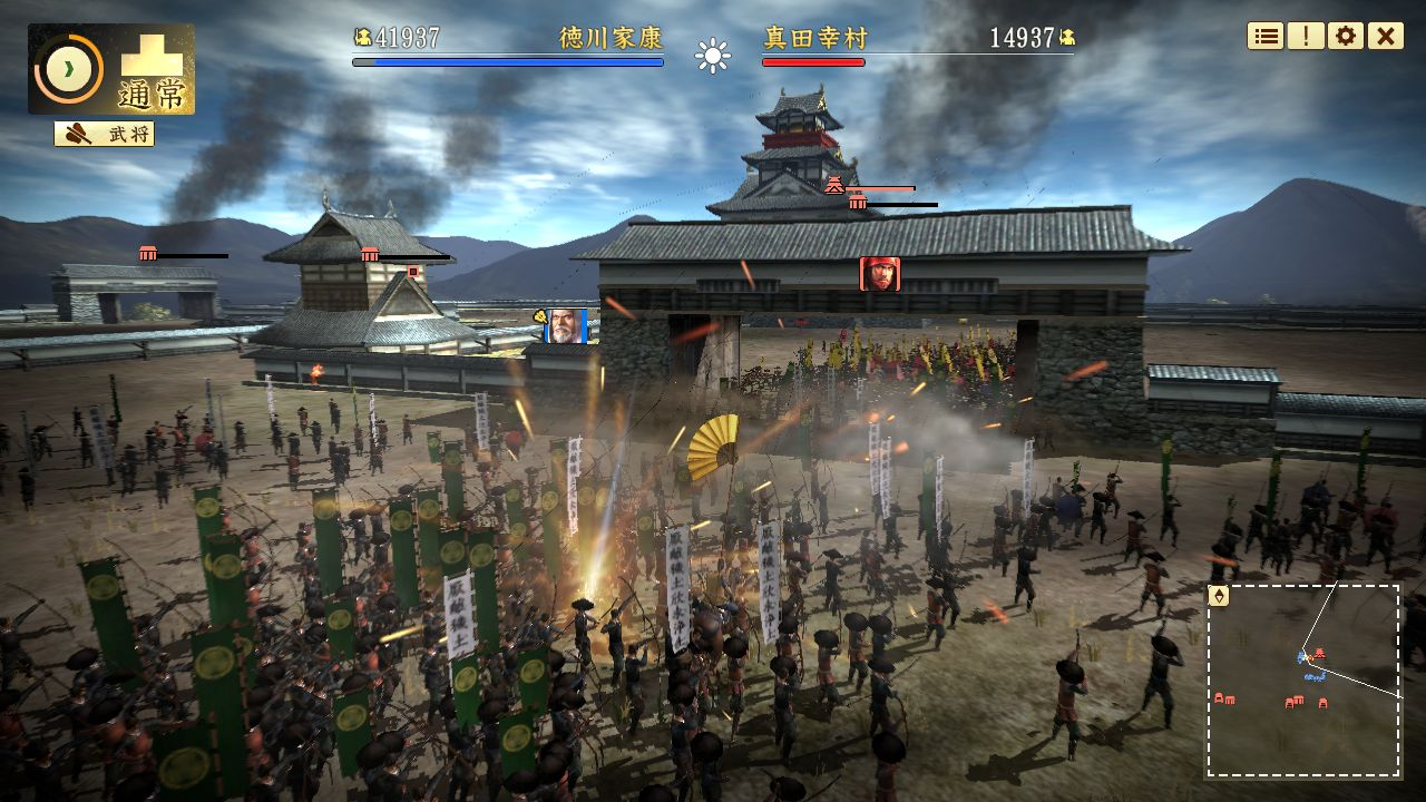 Large Scale: The real-time battles take on a grand scale in this grand strategy game.