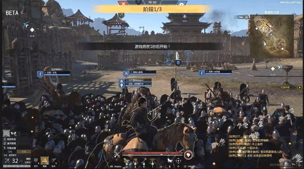 mount and blade warband online aimbot
