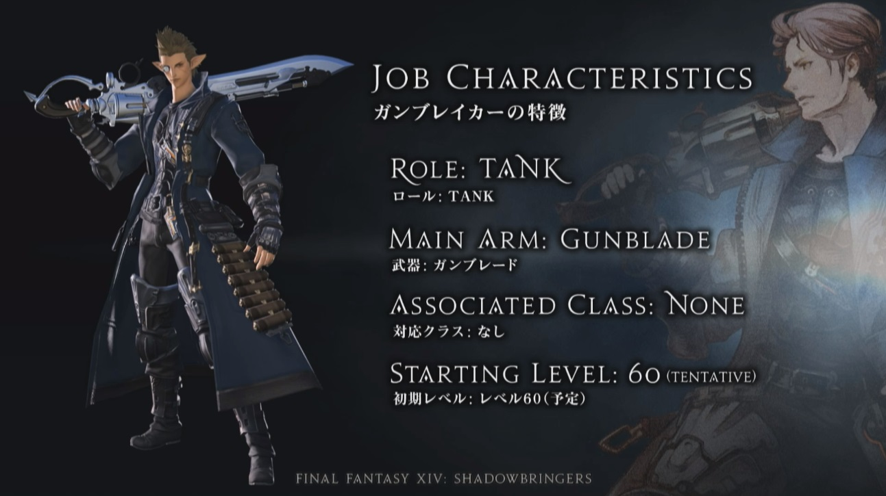 FF14 Shadowbringers Release Date And Top 10 New Features Coming To