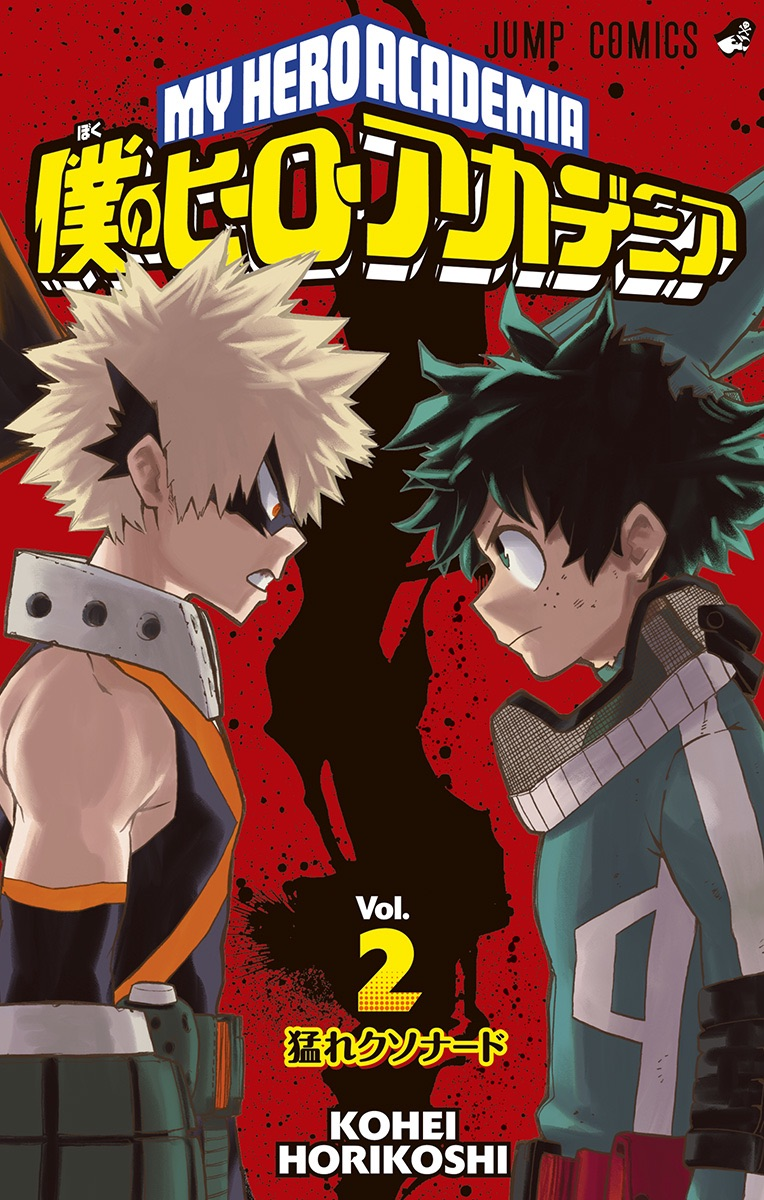15 Best Action Mangas With Great Adventure | GAMERS DECIDE