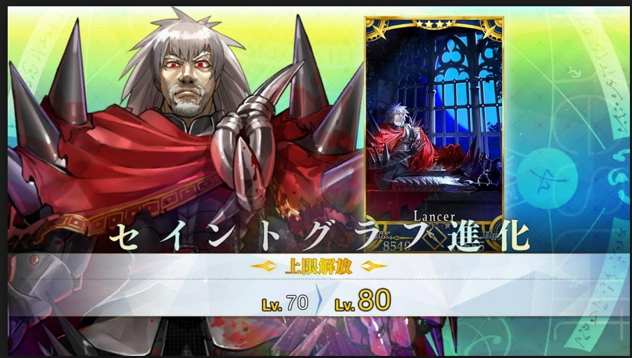 Top 10 Fate Grand Order Lancers Vlad Extra