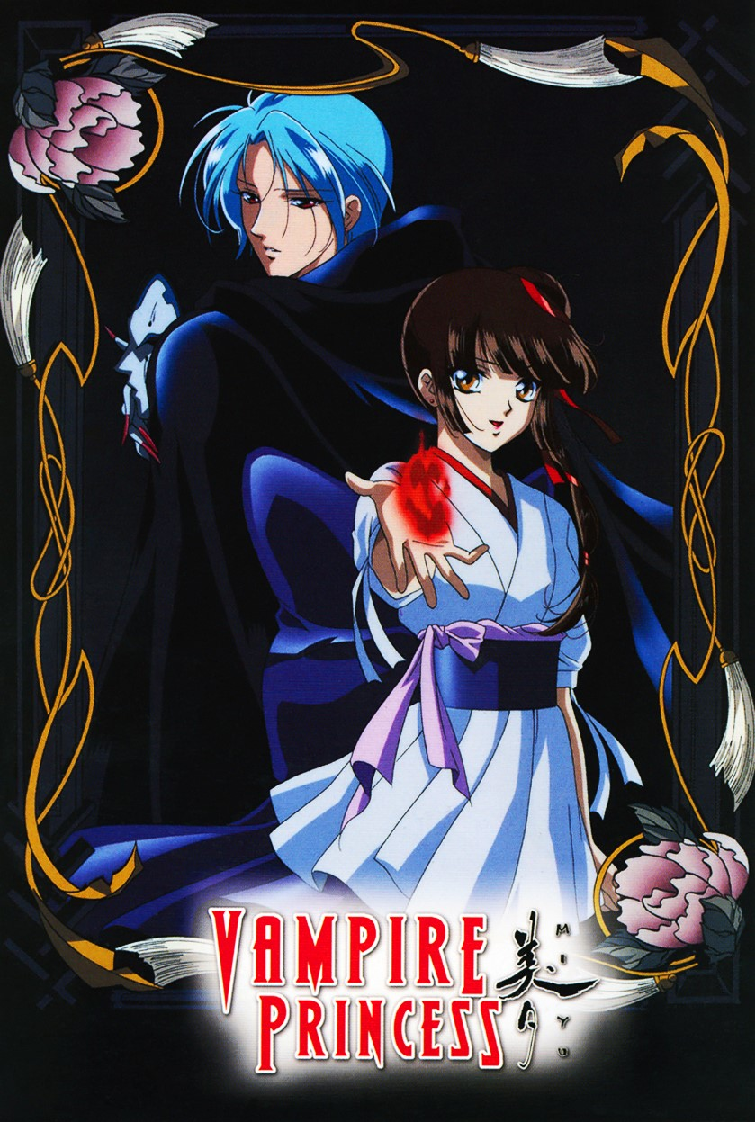 All Vampire Animes the 15 best vampire anime of all time | gamers decide