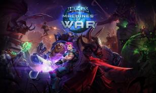 HotS: Machines Of War