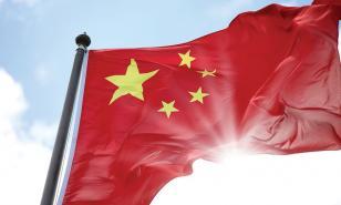 China, gaming, US