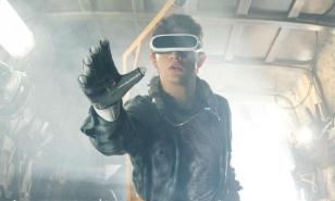 New Steven Spielberg Movie, Tye Sheridan, Ready Player One
