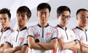 LGD Gaming, The International 2017