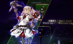 FF14 White Mage Rotation Guide