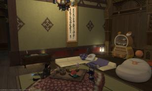 FF14 How To Apply To a Free Company