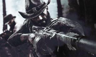 Best Hunt: Showdown Settings