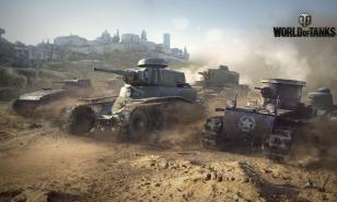 World of Tanks Best Tank Lines