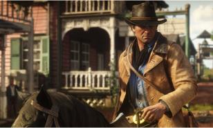 Red Dead Redemption 2 Online Multiplayer