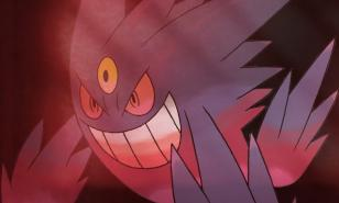 A Pokémon purple and red on a black background with red lights. This Pokémon is Mega Gengar. It has red eyes and a malicious smile