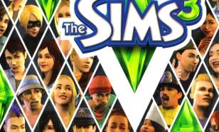 Sims 3 Best Careers
