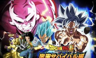 Dokkan Battle Best Tournament of Power Team