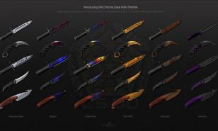 CSGO Best Knife Skin