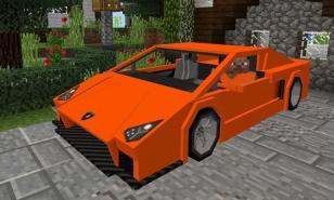 Minecraft Best Vehicle Mods