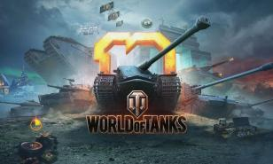 World of Tanks Best Tanks