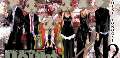 This guide will teach you about the best mystery mangas