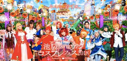 The 10 biggest anime and cosplay conventions around the world!