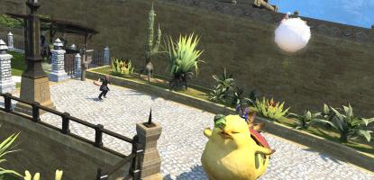 FF14 How To Get Mounts