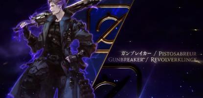 FFXIV Gunbreaker Rotation
