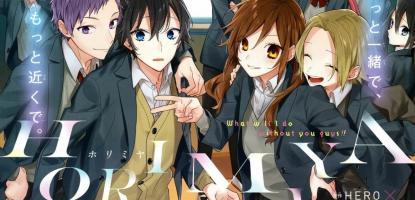 Best Romance Manga, Best Romantic Manga