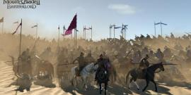 Mount and Blade 2 Multiplayer