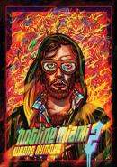 Hotline Miami 2: Wrong Number game rating