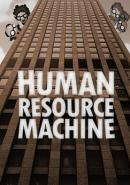 Human Resource Machine game rating