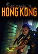 Shadowrun: Hong Kong game rating