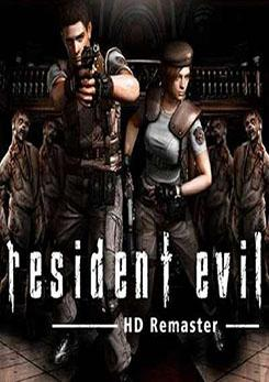 Resident Evil HD Remaster game rating
