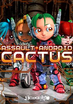 Assault Android Cactus game rating
