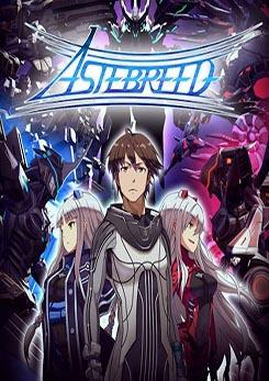 Astebreed game rating