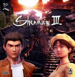 The third installment in the Shenmue series