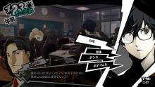 A day in school for the protagonist
