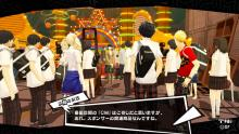 One of many social events that takes place throughout the game, and where Goro Akechi is first introduced