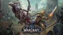 Elven and Human armies collide in a fantastic war