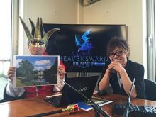 FF 14 director Naoki Yoshida went to Paris for the airing of The Letter from the Producer Part XXI