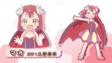 Small, cute, but very much intelligent (especially since she's the Demon Lord)