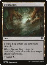 A graveyard-dependent deck's worst nightmare.