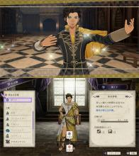 Claude dancing during the White Heron Cup and his Dancer outfit