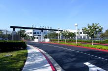 Blizzard's Irvine, CA campus