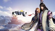 Moonlight Blade (2014) by Tencent Games