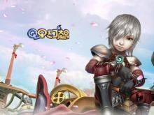QQ Fantasy (2008) by Tencent Games