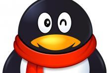 QQ's Penguin Mascot