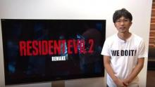 The announcement video for the Resident Evil 2 Remake