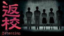 The main characters that can be found in detention.