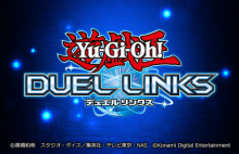 This is the Japanese version of the Duel Links title screen.